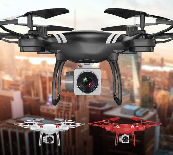 KY101 Drone Adjustable Camera