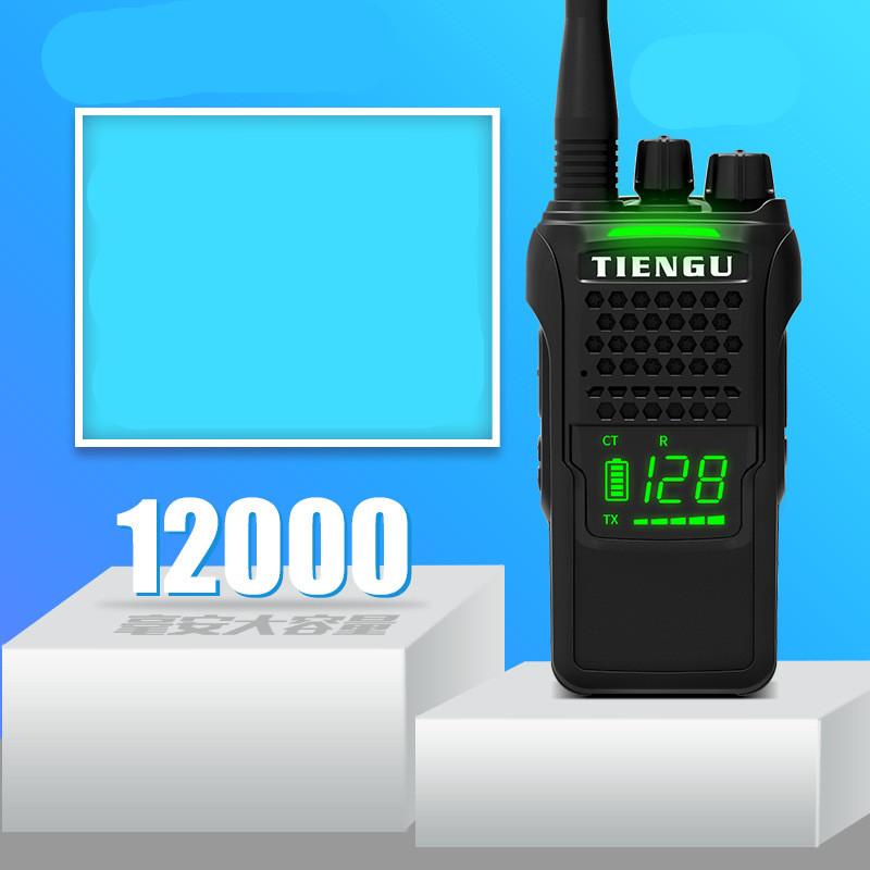 Lingshuo high-power walkie talkie